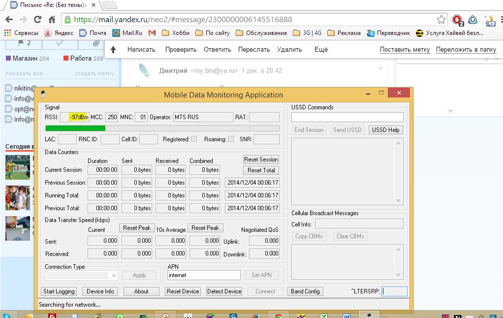 Оптимизация Windows 8 настройка ОС  PCPro100info